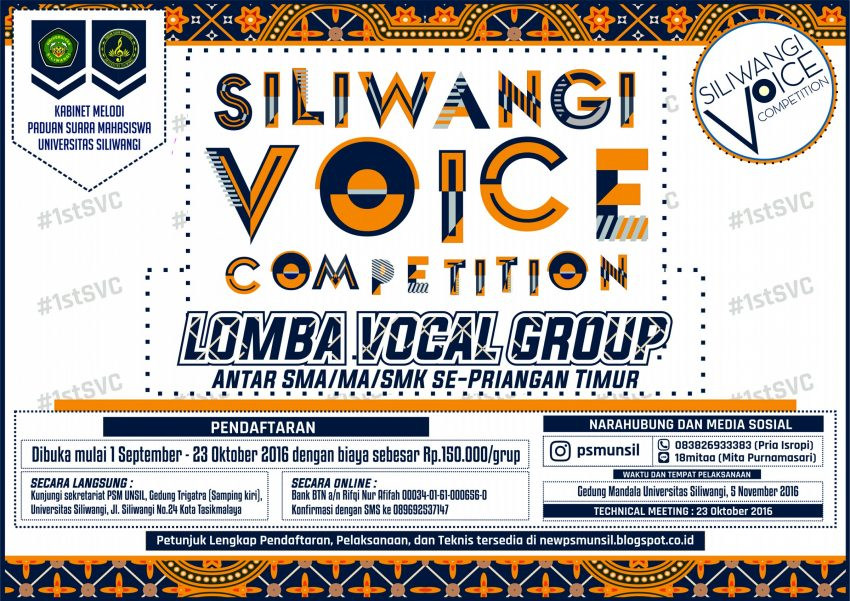 SVC BROCHURE small